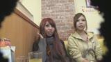 激マブなヤンキー娘とヤリたい!〜八王子の10代ヤンママはサセ子だらけ5