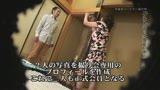 中高年向けのパートナー紹介所「プラトニック会」は即ハメ入れ喰いだった!2