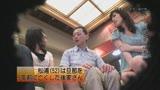 中高年向けのパートナー紹介所「プラトニック会」は即ハメ入れ喰いだった!5
