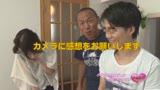 小学校の担任だった美尻な先生に会いたい!そしてヤリたい!(2)6