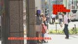 一度限りの背徳人妻不倫(1)〜癒し系のDカップ熟女・五十嵐千賀子さん48歳0