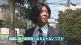 中高年向けのパートナー紹介所「コスモス会」は即ハメ入れ喰いだった!/