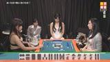 女流雀士と4P!脱衣マージャンLIVE2014秋 濃縮版16
