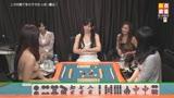 女流雀士と4P!脱衣マージャンLIVE2014秋 濃縮版21