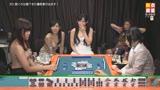 女流雀士と4P!脱衣マージャンLIVE2014秋 濃縮版28
