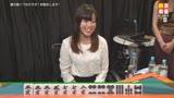 女流雀士と4P!脱衣マージャンLIVE2014秋 濃縮版5