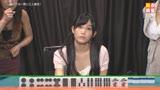 女流雀士と4P!脱衣マージャンLIVE2014秋 濃縮版7