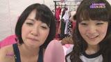 人気AV女優が闇夜にシコシコ(2) 完全版〜朝倉ことみ篇19