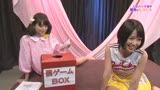 人気AV女優が闇夜にシコシコ(2) 完全版〜朝倉ことみ篇8