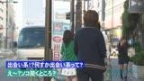 観光で東京に来た田舎の金持ちマダムをナンパ即ハメ16
