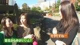 観光で東京に来た田舎の金持ちマダムをナンパ即ハメ2