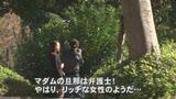 観光で東京に来た田舎の金持ちマダムをナンパ即ハメ4