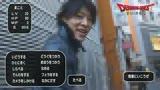 全国No.1デリヘル嬢に中●し!(5)〜池袋の人妻にこっそり生発射/