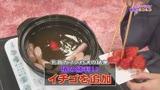 人気AV女優が闇夜にシコシコ(4) 完全版〜羽月希篇9
