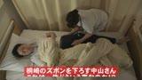 ヤラせてくれるという噂の美人看護師がいる病院に入院してみた(7)31
