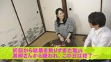 中高年向けのパートナー紹介所「あかね会」は即ハメ入れ喰いだった!8