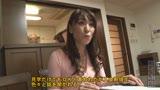 中高年向けのパートナー紹介所「すずらんの会」は即ハメ入れ喰いだった!3