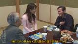 中高年向けのパートナー紹介所「すずらんの会」は即ハメ入れ喰いだった!6