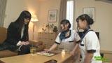 サオあり美人ニューハーフが女性専門エステで美人店員をハメる!(4)/