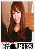 ドキュメント近●相姦(4)〜義弟の童貞を奪う姉!
