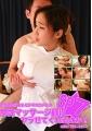 全国各地にあるビジネスホテルの女性マッサージ師はヤラせてくれるのか?SP(7)〜青森・盛岡・福井編