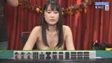 リアルガチ脱衣マージャン(2)完全版〜負けたら脱ぎ脱ぎ!全裸になったら生お仕置き!29