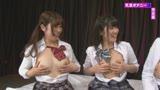 チクニー(乳首オナニー)生放送!(3)完全版 ちく美少女たちが生でコリコリいきまくり!18