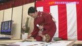 古きエロき昭和の和服美熟女がしっとり濡れる生放送 完全版〜おチンポ大変おいしゅうございます0