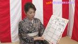 古きエロき昭和の和服美熟女がしっとり濡れる生放送 完全版〜おチンポ大変おいしゅうございます13