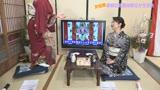 古きエロき昭和の和服美熟女がしっとり濡れる生放送 完全版〜おチンポ大変おいしゅうございます17