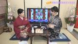 古きエロき昭和の和服美熟女がしっとり濡れる生放送 完全版〜おチンポ大変おいしゅうございます18