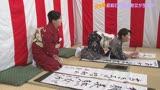 古きエロき昭和の和服美熟女がしっとり濡れる生放送 完全版〜おチンポ大変おいしゅうございます1