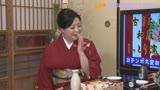 古きエロき昭和の和服美熟女がしっとり濡れる生放送 完全版〜おチンポ大変おいしゅうございます19