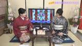 古きエロき昭和の和服美熟女がしっとり濡れる生放送 完全版〜おチンポ大変おいしゅうございます22