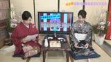 古きエロき昭和の和服美熟女がしっとり濡れる生放送 完全版〜おチンポ大変おいしゅうございます28