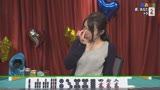 リアルガチ脱衣マージャン(3)完全版〜負けたら脱ぎ脱ぎ!全裸になったら生お仕置き!10