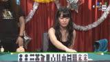 リアルガチ脱衣マージャン(3)完全版〜負けたら脱ぎ脱ぎ!全裸になったら生お仕置き!15