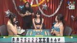 リアルガチ脱衣マージャン(3)完全版〜負けたら脱ぎ脱ぎ!全裸になったら生お仕置き!30