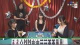 リアルガチ脱衣マージャン(3)完全版〜負けたら脱ぎ脱ぎ!全裸になったら生お仕置き!7
