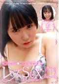 AV女優がシ●ウトの女友達に本気でレズSEXを迫ったらどうなるのか?(1)〜りほちゃん21歳・現役女子大生