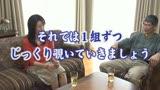 ごく普通の夫婦たち リアルな夜の営みじっくり隠し撮り(2)/
