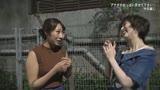 新宿シ●ウト娘ナンパ「アナタのおっぱい見せて下さい!」特別編 Part.319
