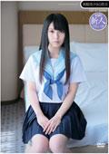 制服美少女と性交 森川涼花22歳