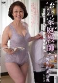 おばさん家庭教師〜お子さんの童貞卒業させてあげます〜 柳田和美 49歳