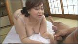 おばさん家庭教師〜お子さんの童貞卒業させてあげます〜 葉山のぶ子 60歳29