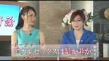淫語女子アナ9 美熟女アナSP15