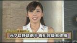 淫語女子アナ9 美熟女アナSP7