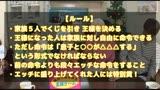 家庭内近〇相姦王様ゲーム2/