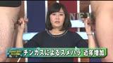 淫語女子アナ13 -新春フレッシュ女子穴大発掘SP-4