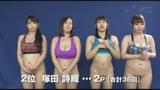 巨尻と巨尻が闘うボトムレス(下半身裸)バトル19